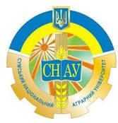 sumy national agro univ cr